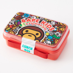 MILO ALL SAFARI LUNCH BOX