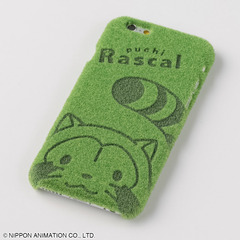 ShibaCAL by Shibaful Rascal Face  for iPhone6/6s