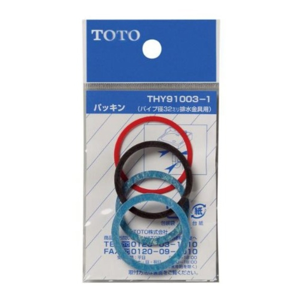 TOTOパッキン(32mm用)THY91003-1
