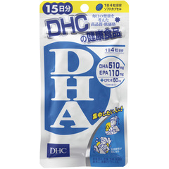 DHC DHA 15日分