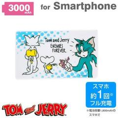 Tom and Jerry/トムとジェリー/モバイル充電器3000mAh(Enemies Forever)