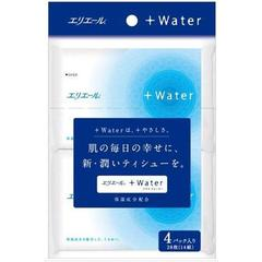 Waterポケット