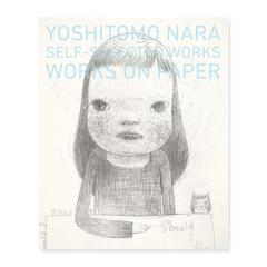 <ロフトネット> 奈良美智:SELF-SELECTED WORKS WORKS ON PAPER