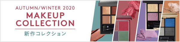 西武・そごう e.デパート AUTUMN WINTER 2020 MAKEUP COLLECTION