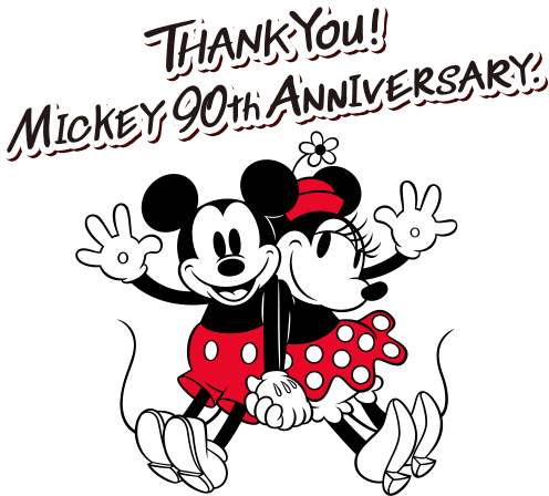 Thank you mickey 90th anniversary.