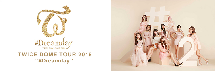 "TWICE DOME TOUR 2019 ""#Dreamday""オフィシャルツアーグッズ"