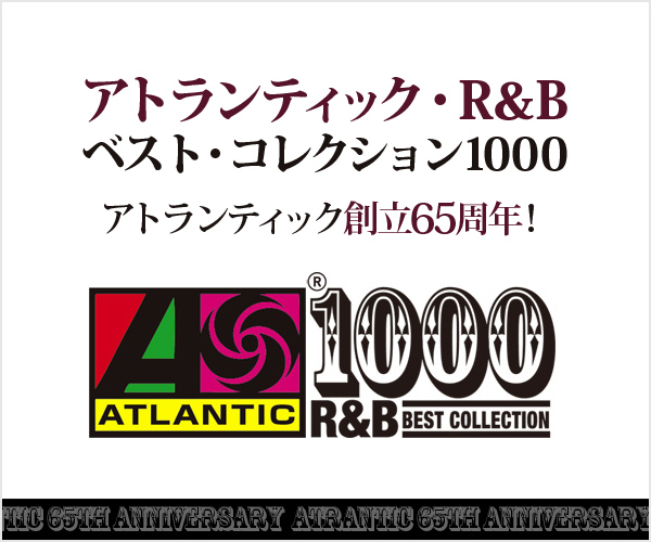 ATLANTIC R&B BEST COLLECTION 1000