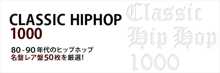CLASSIC HIP HOP BEST COLLECTION1000