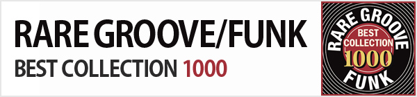 RARE GROOVE/FUNK BEST COLLECTION 1000
