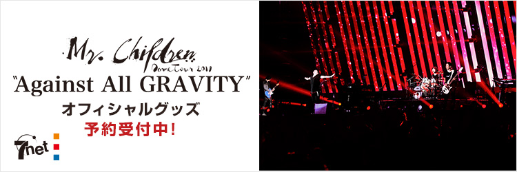 "Mr.Children Dome Tour 2019 ""Against All GRAVITY"""
