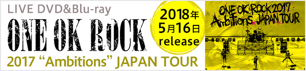 ONE OK ROCK 2017 JAPAN TOUR