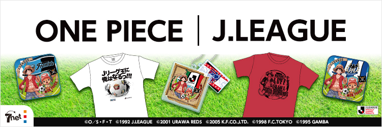 ONE PIECE × J.LEAGUE