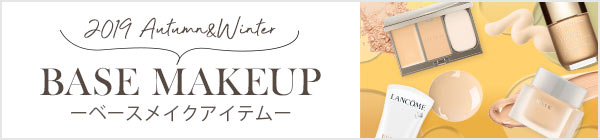 2019 Autumn & Winter BASE MAKEUP