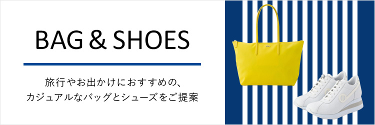 BAG & SHOES