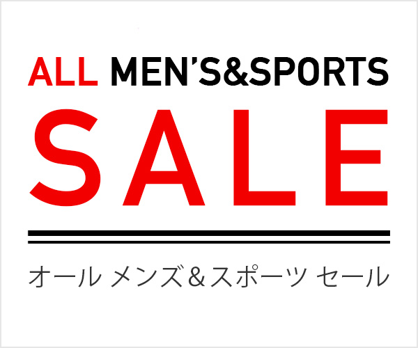 ALL MEN'S&SPORTS SALE