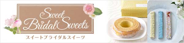 Sweet Bridal Sweets