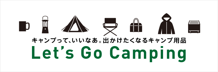 Let's Go Campimg