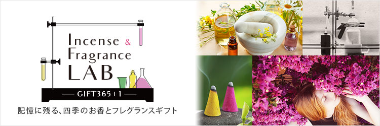 Incense (お香)& Fragrance LAB ~Gift365+1
