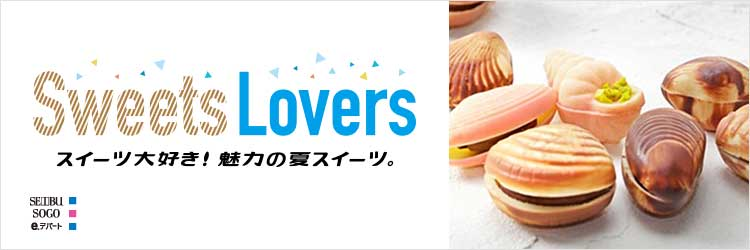 Sweets Lovers