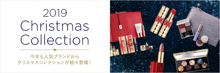 2019 Christmas Collection