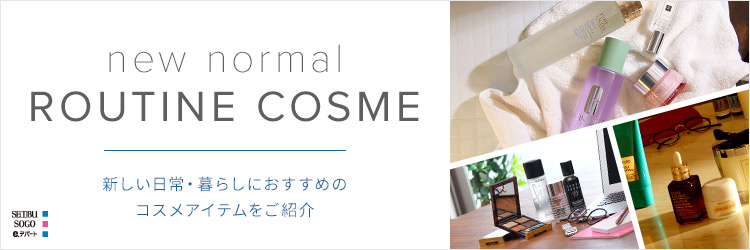 New Normal Routine Cosme