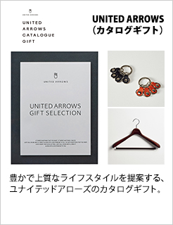 UNITED ARROWS(カタログギフト)