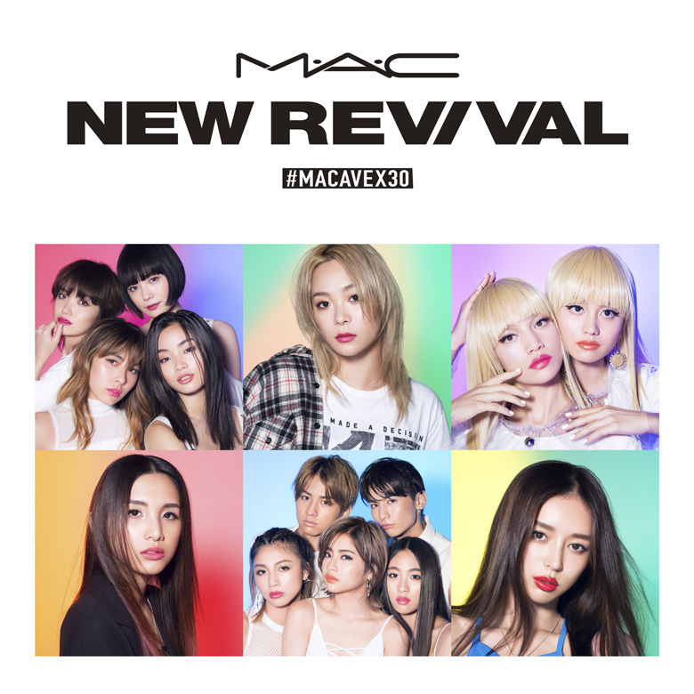 M・A・C NEW REVIVAL