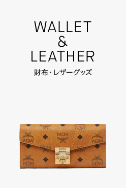 WALLET & LEATHER