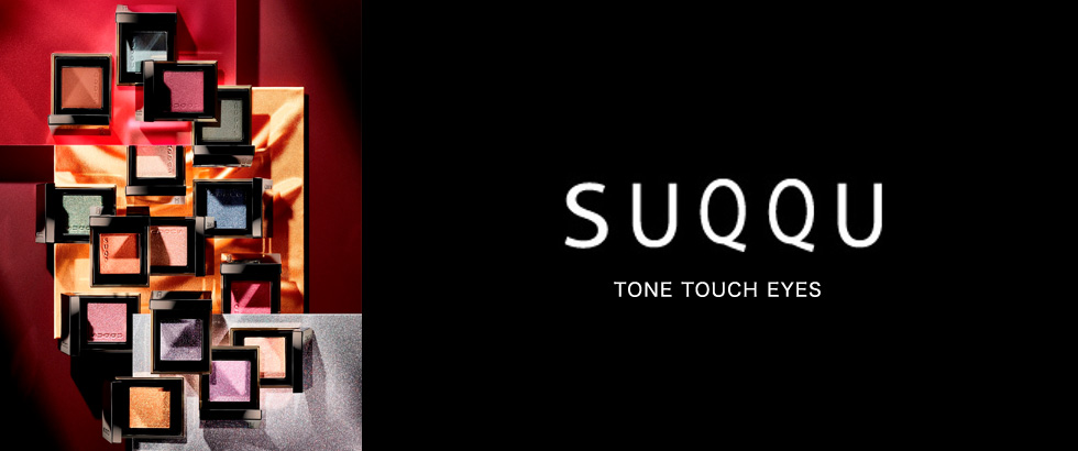 SUQQU TONE TOUCH EYES