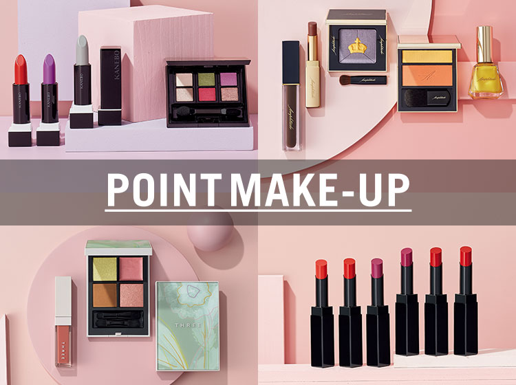 POINT MAKE-UP
