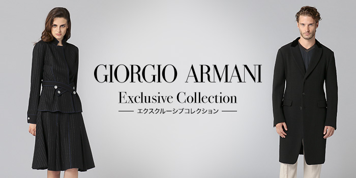 Giorgio Armani Exclusive Collection