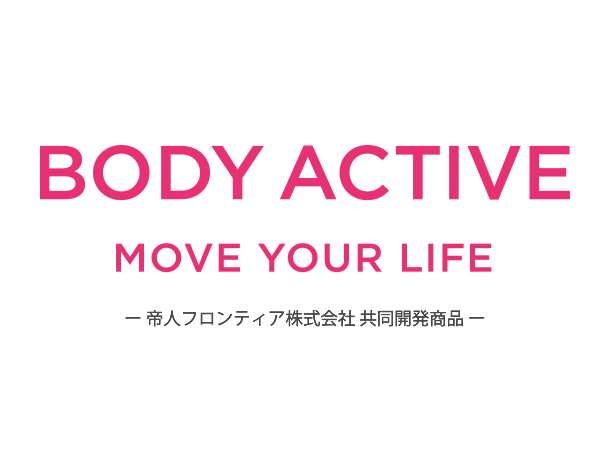BODY COOLER active