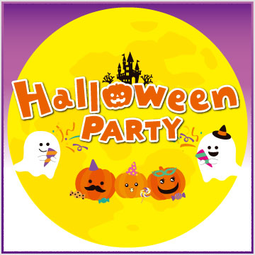 『Halloween PARTY』