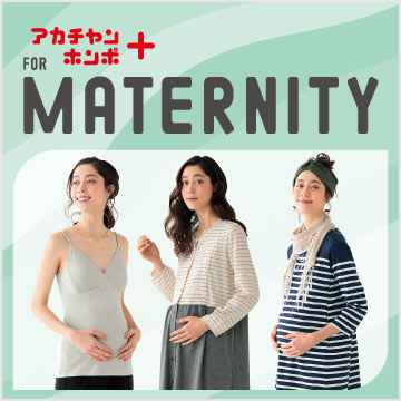 FOR MATERNITY 2月号