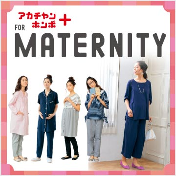 FOR MATERNITY 3月号