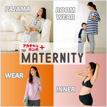 FOR MATERNITY 12月号