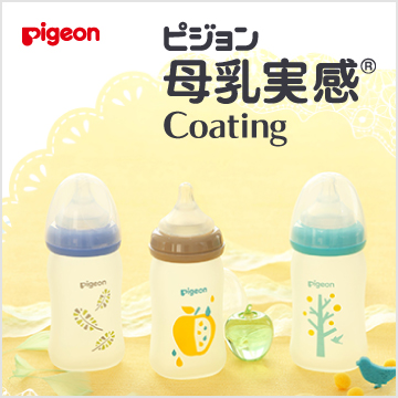 Pigeon(ピジョン) 母乳実感 Coting
