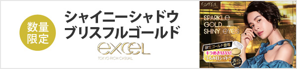 excel(エクセル)