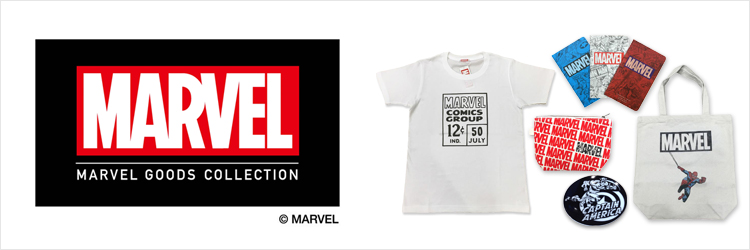 MARVEL GOODS COLLECTION