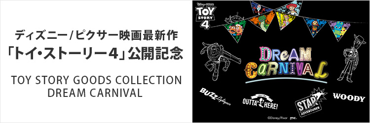 TOY STORY GOODS COLLECTION DREAM CARNIVAL