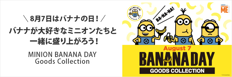 MINION BANANA DAY Goods Collection
