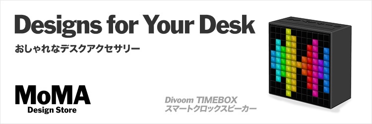 Designs for Your Desk