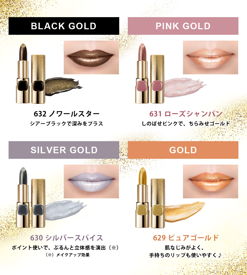 BLACK GOLD/PINK GOLD/SILVER GOLD/GOLD|Line Up