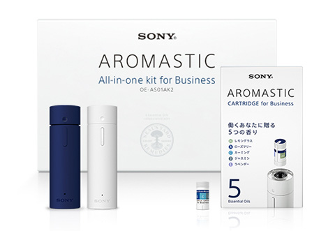 AROMASTIC All-in-one Kit for Businessセット商品