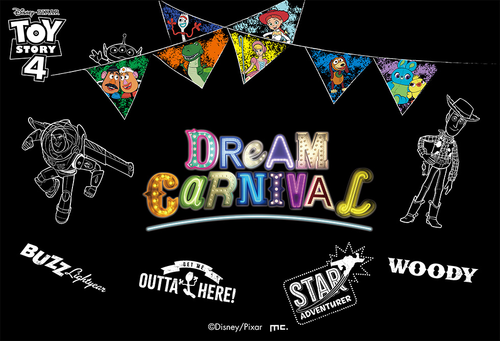 PIXAR DREAM CARNIVAL