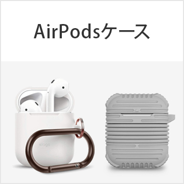 AirPodsケース