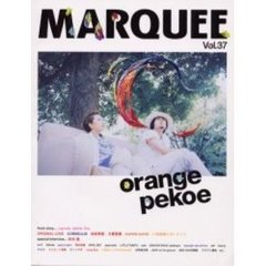 マーキー Vol.37 〈特集〉Orange pekoe