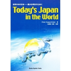 Today's Japan In The