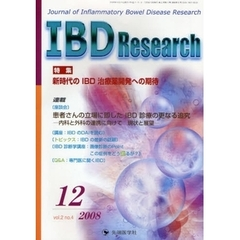 IBD Research Journal of Inflammatory Bowel Disease Research vol.2no.4(2008-12)