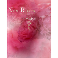New Roses SPECIAL'11